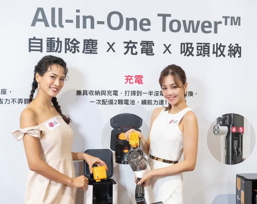 LG A9 T系列All-in-One濕拖無線吸塵器,配有充電座及可替換顆電池,長效續航雙電池提高清潔效率,續航力長達120分鐘。.png