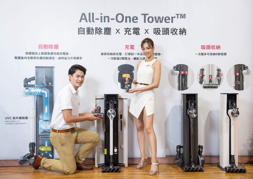 A9 T系列 All-in-One Tower 智慧集塵收納充電座,簡約時尚的機身隱形收納6款吸頭,輕鬆維持乾淨整潔的空間。.png