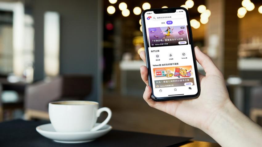 【1019新聞快訊】Yahoo奇摩App再進化,正式導入會員經營解決方案「粉絲通」! (2).png