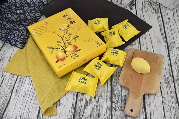 台中檸檬餅