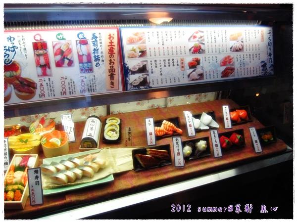魚心生魚片 (1)