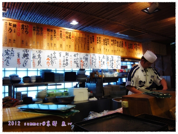 魚心生魚片 (4)
