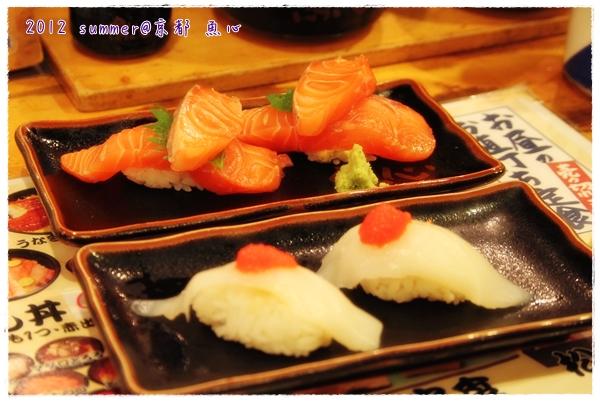 魚心生魚片 (5)