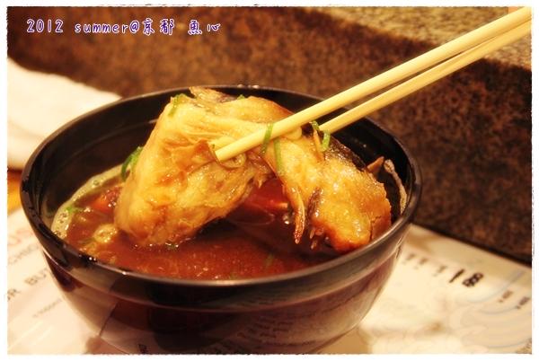 魚心生魚片 (7)