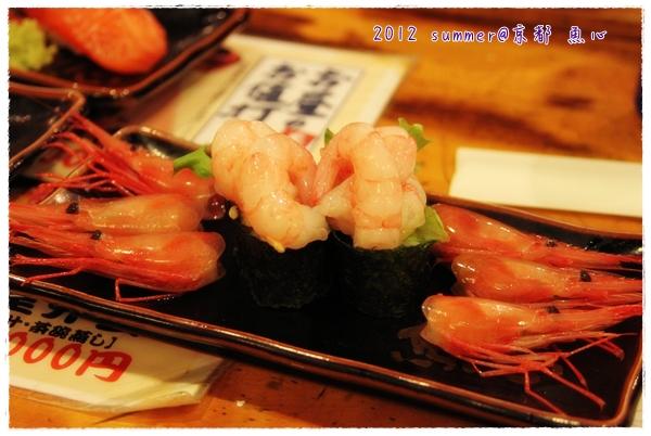 魚心生魚片 (6)