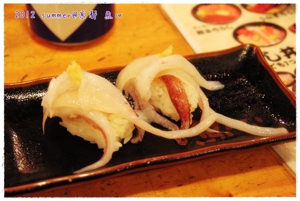 魚心生魚片 (8)