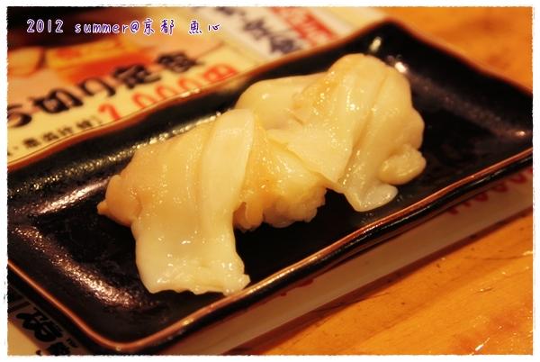 魚心生魚片 (9)