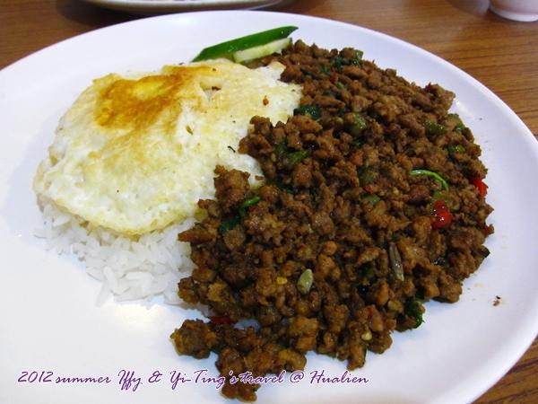 暹羅泰食 (3)