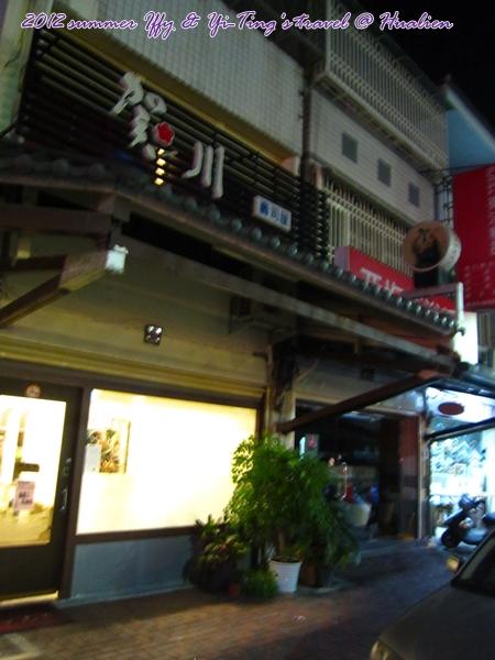 賀川屋 (1)