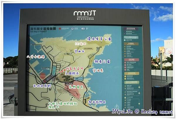 海科館園區地圖