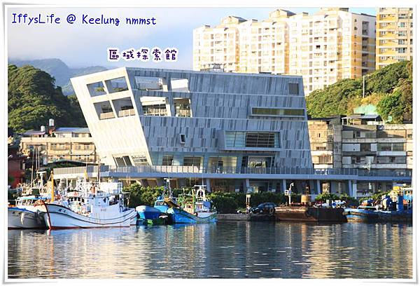 區域探索館,8月份試營運,首先開放基隆市民免費參觀,未來也是免費參觀的館