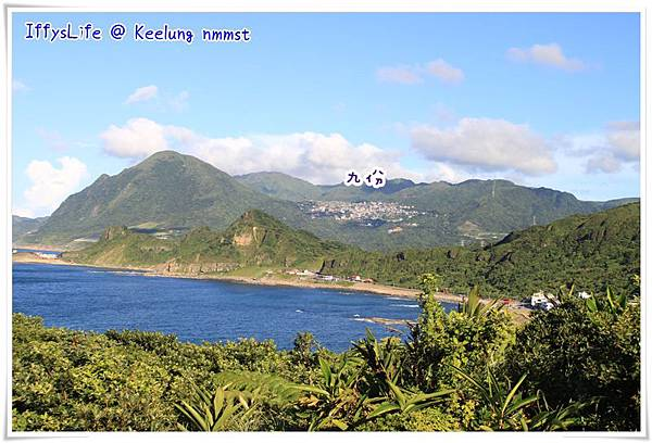 從容軒園區的高點眺望濱海公路及九份地區