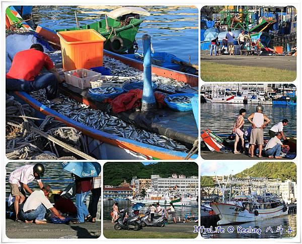 清晨八斗子漁港邊,漁船直接販賣捕撈回港的新鮮漁穫