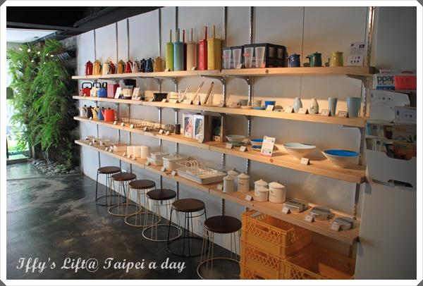 a day cafe (5)