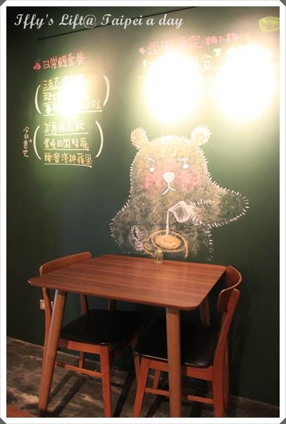 a day cafe (10)