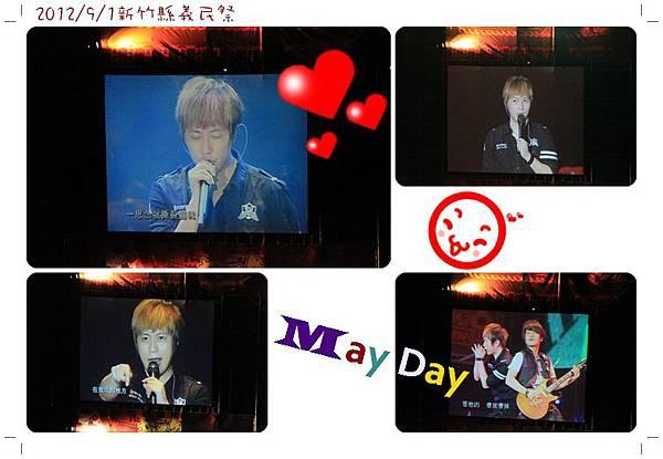 May Day (1)