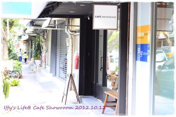 cafe showroom (1)