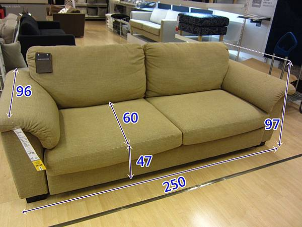 IKEA沙發
