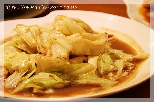 Joy Fish007