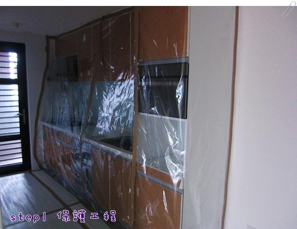 保護工程 (11)