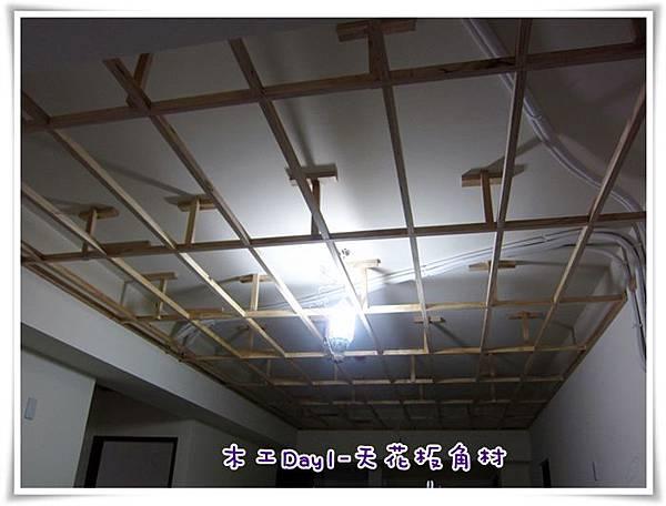 木工-天花板角材