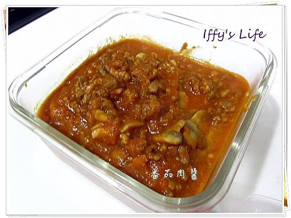 番茄肉醬2