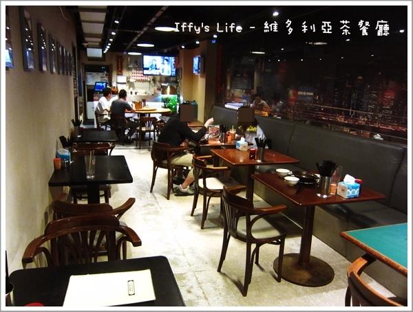 維多利亞茶餐廳 (7)