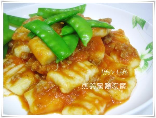 馬鈴薯麵疙瘩 (2)