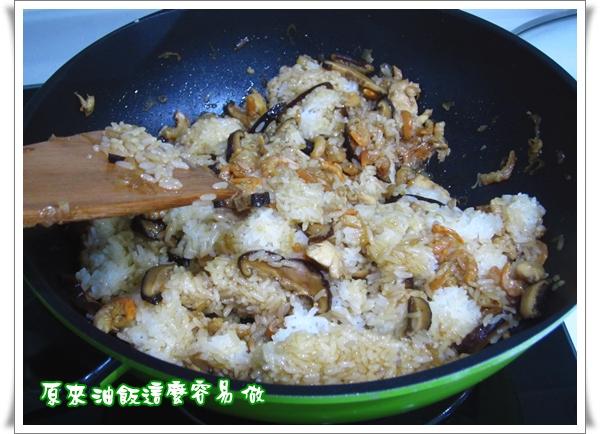 油飯 (3)