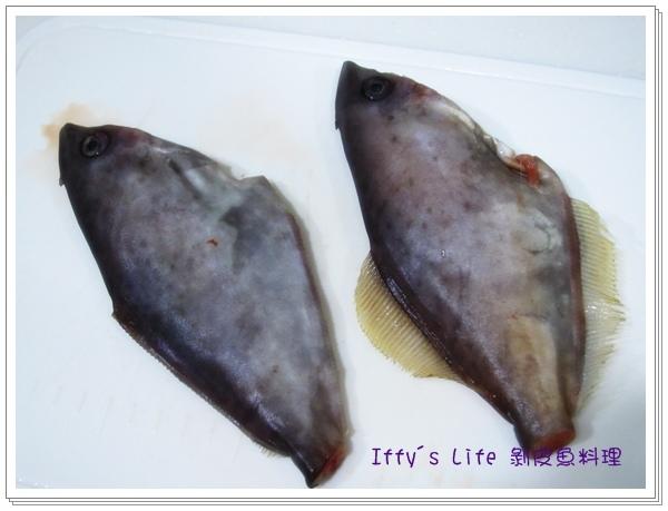 剝皮魚 (4).JPG
