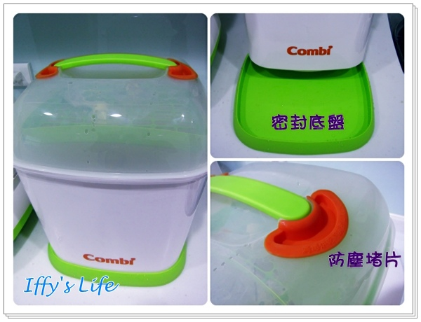 Combi奶瓶消毒鍋 (2).jpg