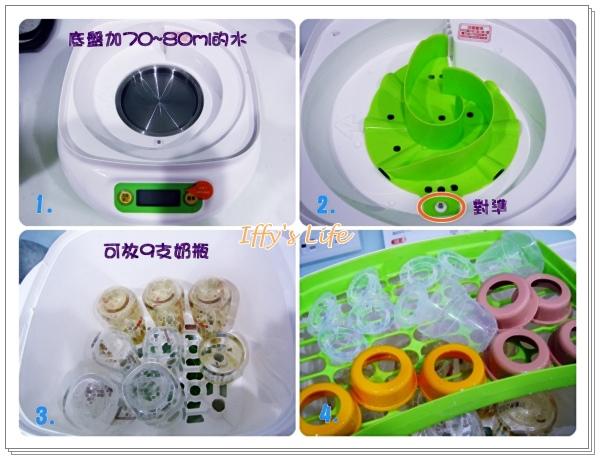 Combi奶瓶消毒鍋 (1).jpg