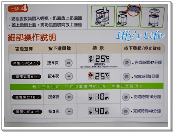 Combi奶瓶消毒鍋 (5).JPG