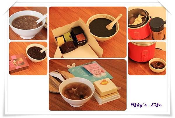 沁月下午茶、燉湯.jpg