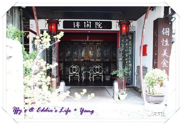 清閒院 (1).JPG