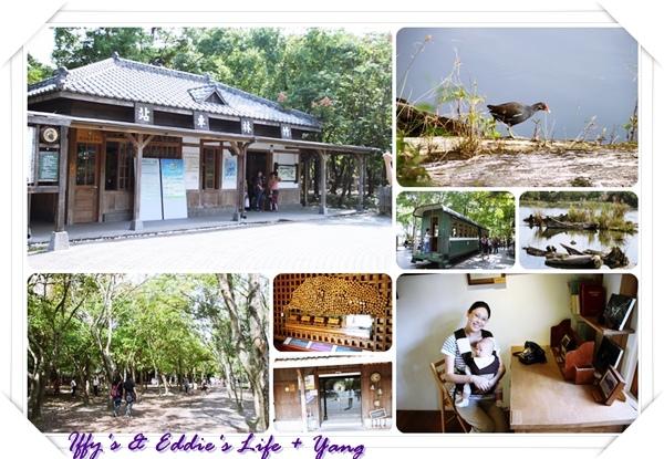 羅東林業文化園區 (3).jpg