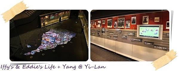 蘭陽博物館 (6).jpg