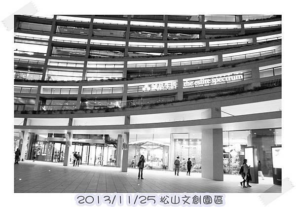 松山文創 (4).jpg