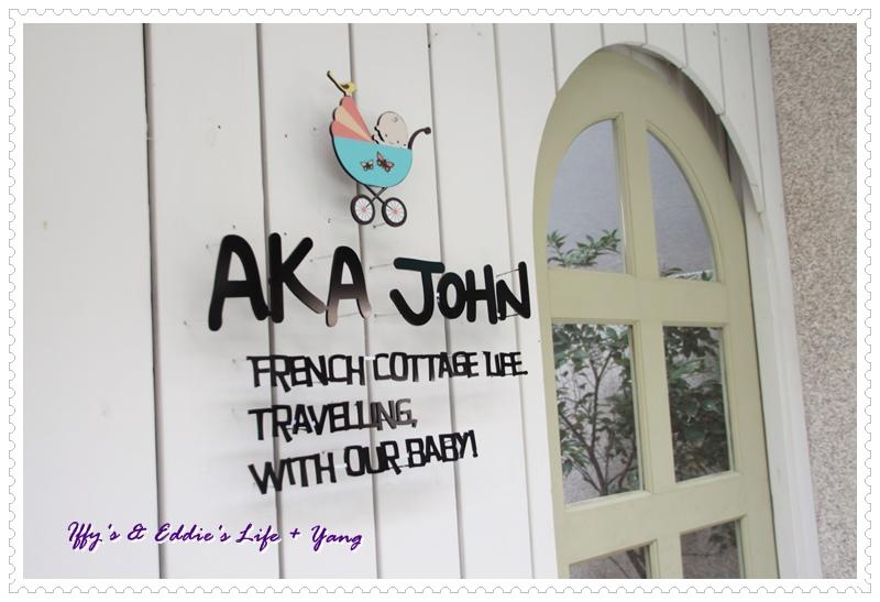 AKA John (1).JPG