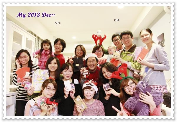 2013 PX交換禮物.JPG