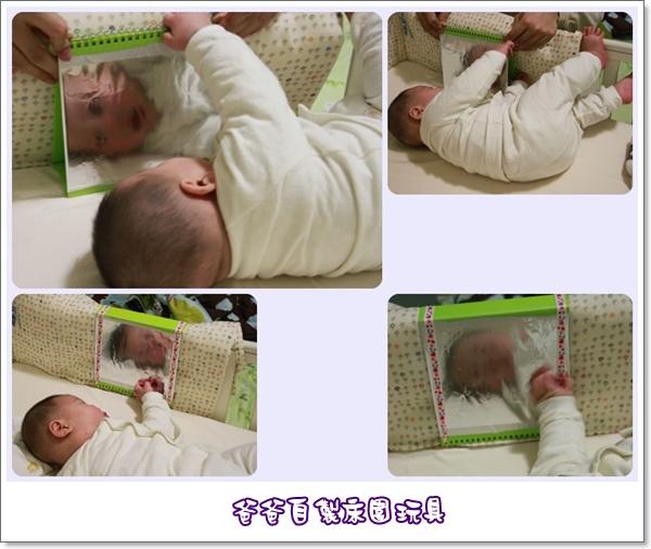 自製玩具 (3).jpg