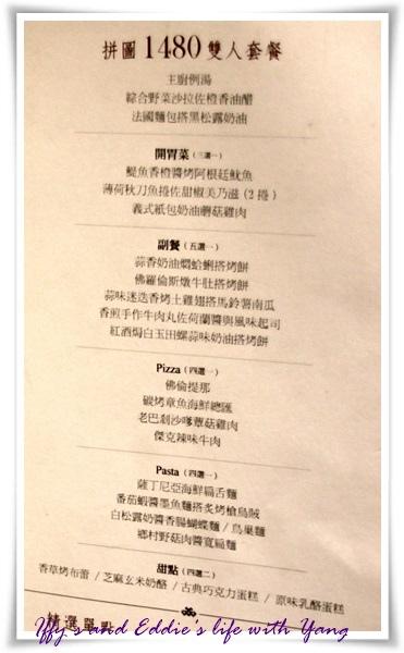 拚圖食庫 (4).JPG