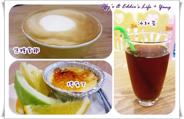 窩咖啡 (18).jpg