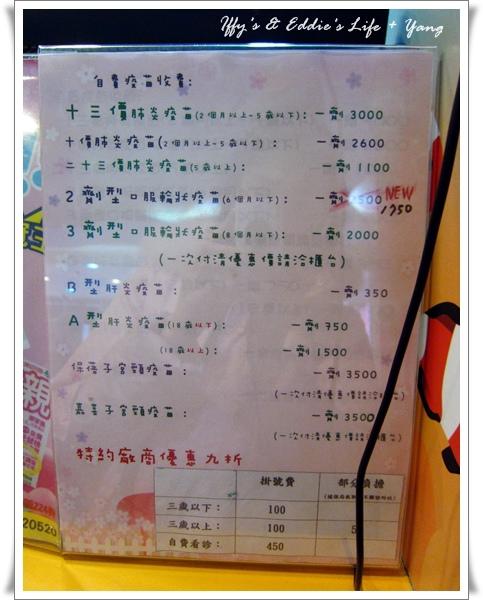 謝承霖兒童診所 (4).JPG