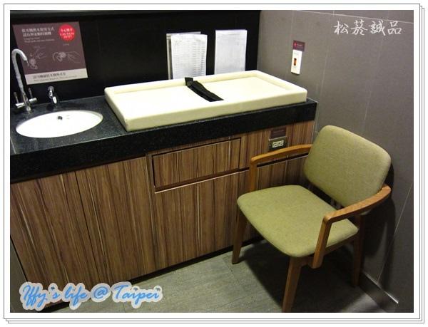 松菸誠品哺乳室 (1).JPG