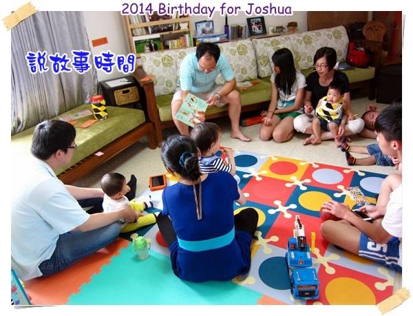 J Party (13).JPG