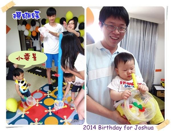 J Party (17).jpg