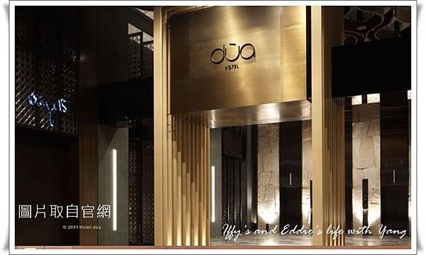 Hotel dua (1).jpg