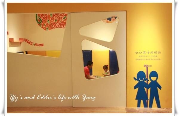 兒童美術館 (5).JPG