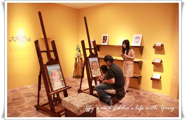 兒童美術館 (4).JPG